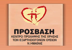 60600584_657566627997478_1457113572663361536_n (1)